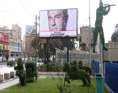 """""""حملة ضد الظلم"""" بشوارع بيروت تدافع عن غصن"""