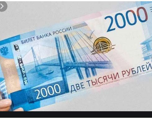 الروبل الروسي يهوي إلى أدنى مستوى والسلطات تمنع شراء العملات الاجنبية