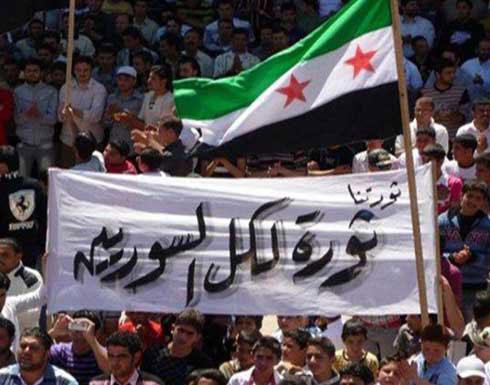 شاهد : الذكرى العاشرة للثورة.. مظاهرات بسوريا وعقوبات بريطانية على النظام