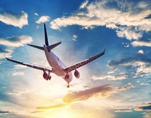 بالفيديو .. مضيفة تكشف ما يحدث إذا مات شخص في السماء على متن الطائرة !