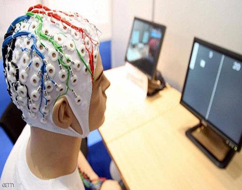 دراسة تكشف علاقة الذاكرة بالصدمات الكهربائية