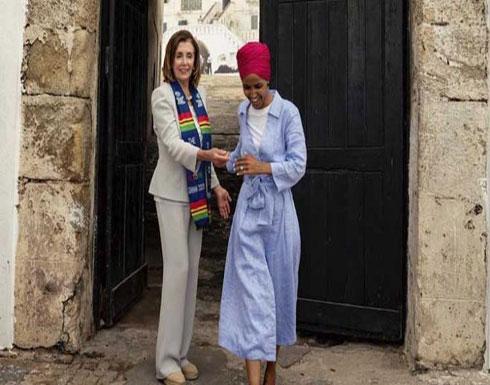 الغارديان: إلهان عمر ترد على عنصرية ترامب على طريقتها