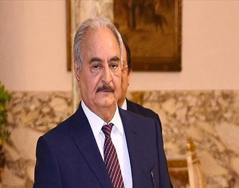 """حفتر يأمر بفتح تحقيق في تفجيرات """"جنازة"""" ببنغازي"""