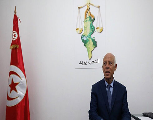 الانتخابات التونسية.. 3 مرشحين خاسرين يعلنون دعم قيس سعيّد في الجولة الثانية