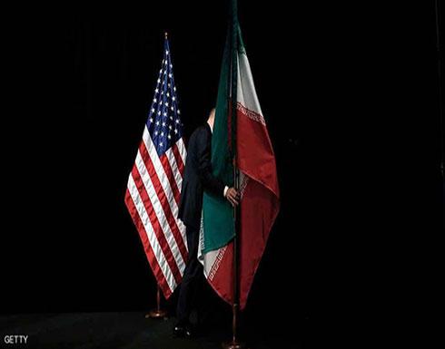 """إيران تستغل """"معاهدة قديمة"""" لمقاضاة أميركا"""
