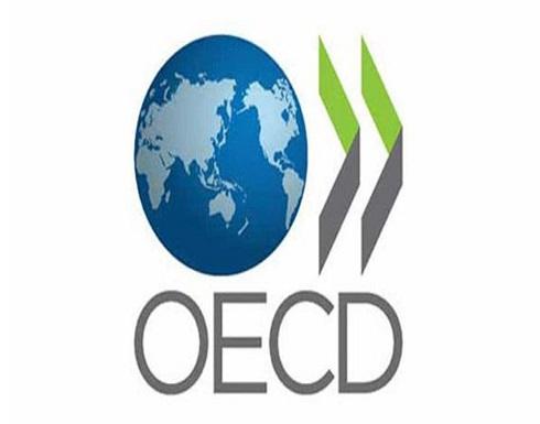 منظمة دولية: العالم يشهد أقل نمو اقتصادي منذ الأزمة المالية
