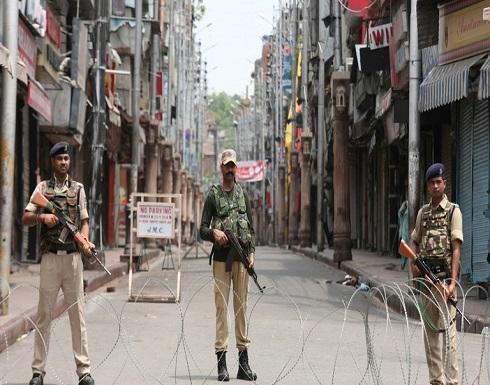 """مرسوم رئاسي هندي يلغي """"على الفور"""" الحكم الذاتي في كشمير"""