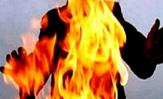 عربية تحرق نفسها بعد ارتباط زوجها بأخرى