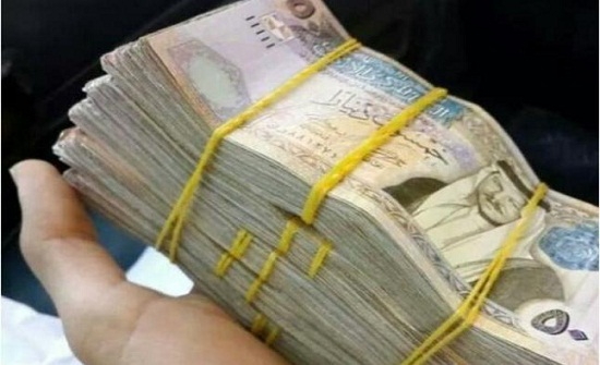 الأردن : 279ر2 مليار دينار قيمة المبالغ المسحوبة من المنحة الخليجية حتى حزيران