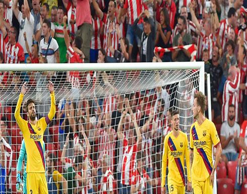 """أتلتيك بيلباو يسقط برشلونة في افتتاح """"الليغا"""""""