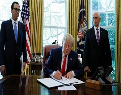 أمريكا تفرض عقوبات على شركات وأفراد لعلاقاتهم بإيران والقاعدة