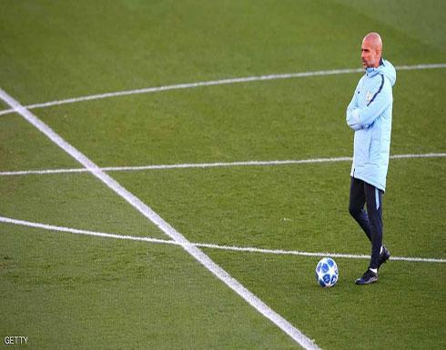 """غوارديولا ينفي """"مؤامرة العشب"""" ضد ليفربول"""