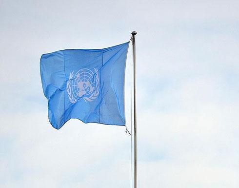 الأمم المتحدة تطالب الفلسطينيين والإسرائيليين بالهدوء وضبط النفس