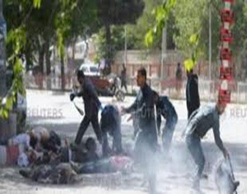 ارتفاع  حصيلة  تفجير انتحاري  في  أفغانستان إلى 32  قتيلا و128 جريحا