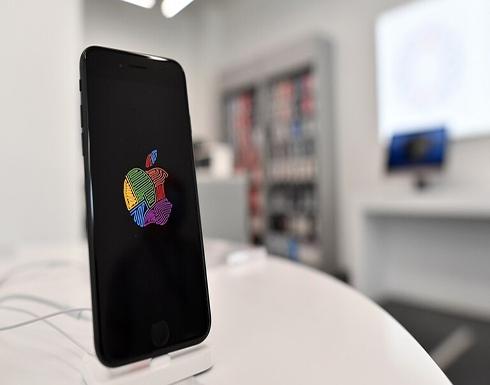 قبل إطلاق iPhone 12.. تسريب بعض مواصفات هواتف iPhone 13!