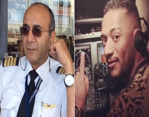 أزمة محمد رمضان والطيار أبو اليسر تصل للبرلمان المصري