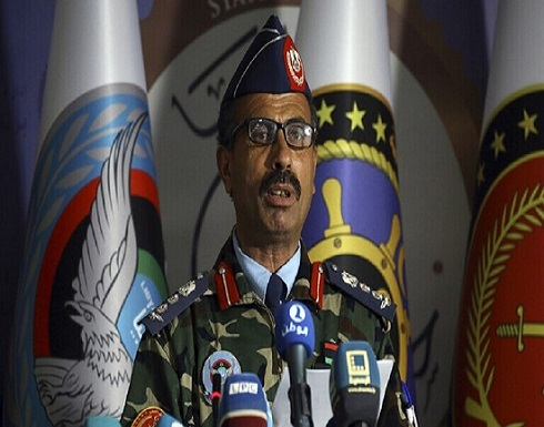 ليبيا.. المتحدث باسم قوات الوفاق يتوعد قوات حفتر