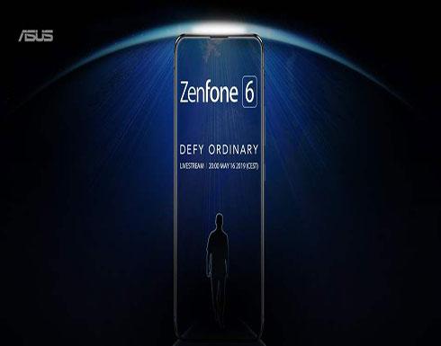 قبل إزاحة الستار عنه.. هذه مميزات هاتف Asus ZenFone 6