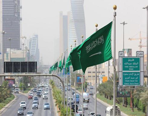 وفاة والدة الأمير نهار بن سعود بن عبدالعزيز