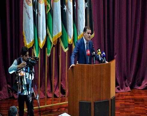 """ليبيا.. الحكومة """"تستغرب"""" تأجيل جلسة برلمانية لمساءلتها"""