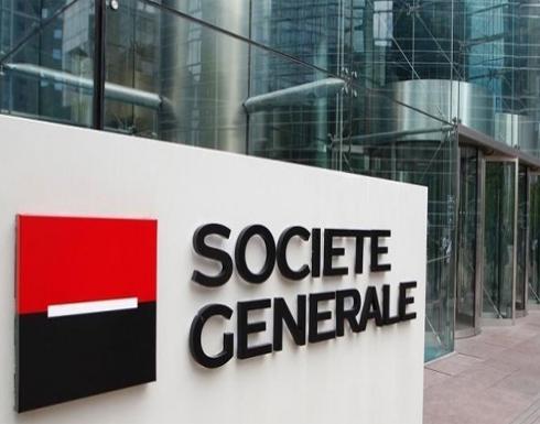 """سوسيتيه جنرال: الأسهم العالمية قد تتراجع 10% بسبب """"كورونا"""""""