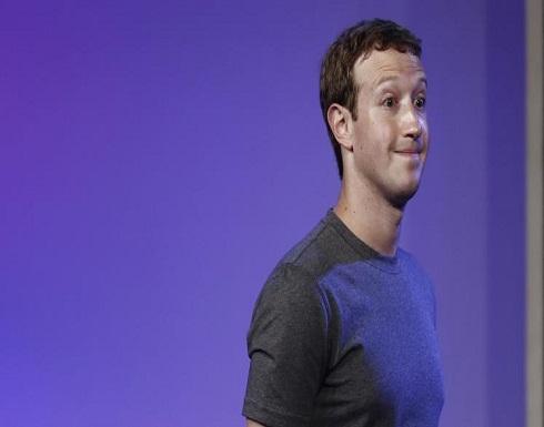 """مصر تطالب """"فيسبوك"""" بدفع الضرائب.. قمع للحريات أم تقاسم للأرباح؟"""