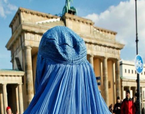 المحكمة الأوروبية لحقوق الإنسان تقر حظر النقاب في الأماكن العامة في بلجيكا
