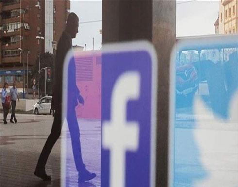 """""""فيسبوك"""" يلغي حسابات روسية مزيفة"""