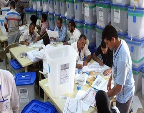 العراق: مفوضية الانتخابات  تتنهي من إعادة الفرز في  ميسان  وذي قار