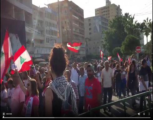 شاهد.. تظاهرة حاشدة في مدينة صور جنوب لبنان