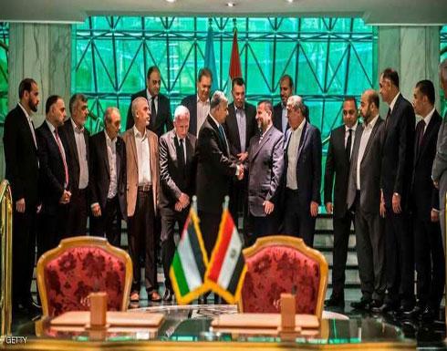 مصادر مصرية: حماس توافق مبدئيا على ورقة القاهرة للمصالحة