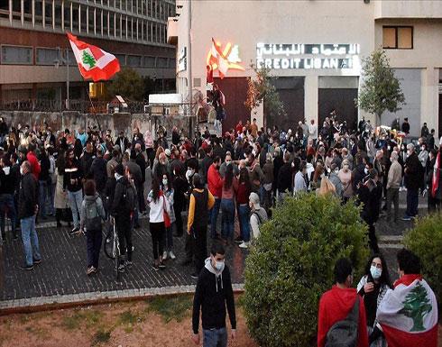 تواصل الاحتجاجات المنددة بتدهور الليرة والوضع المعيشي في لبنان