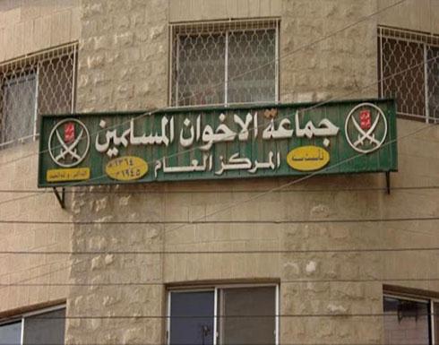 اخوان الاردن يصدرون بيانا حول حبس الشيخ رائد صلاح