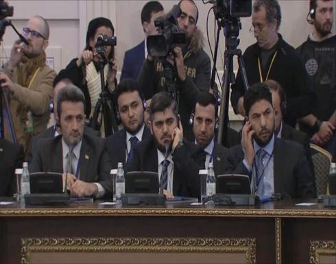 الفصائل السورية ترفض مسودة الدستور وتشترط لجنيف
