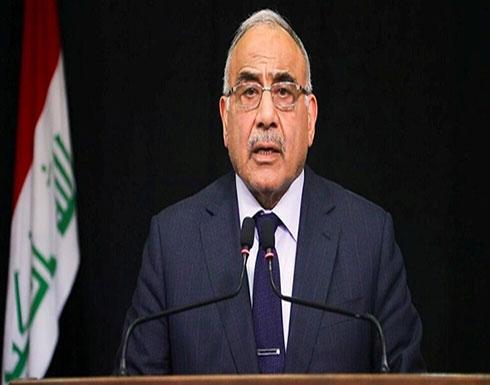 حكومة عبد المهدي تتوعد مستهدفي القواعد العسكرية بالعراق