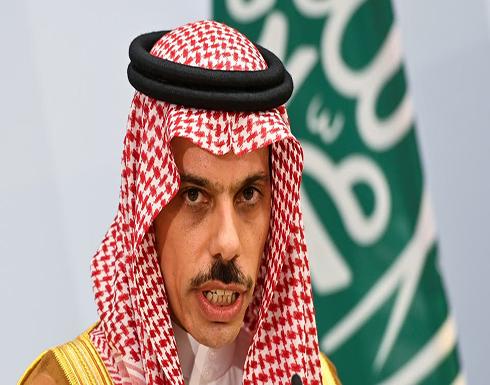 السعودية تؤكد وقوفها إلى جانب الشعب الفلسطيني وتريد حلا عادلا وشاملا لقضيته – (تغريدة)