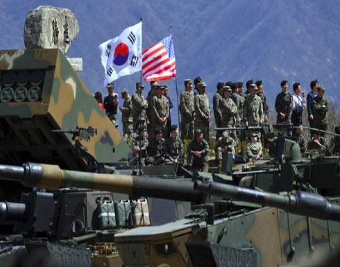 سول وواشنطن تتفقان على تقاسم تكاليف القوات الأمريكية في كوريا الجنوبية