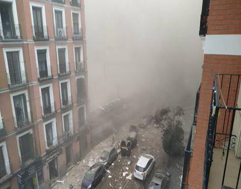 شاهد : انفجار عنيف يهز وسط العاصمة الإسبانية مدريد