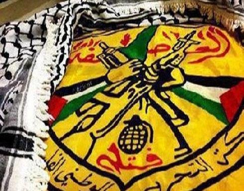 فتح: مفاوضات حماس مع إسرائيل ضرب للهوية الوطنية وموافقة ضمنية على صفقة العصر