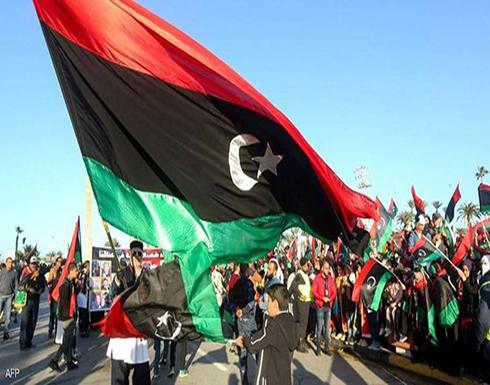 المغرب يستضيف جولة جديدة من الحوار الليبي