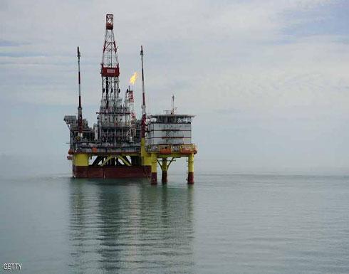 تراجع إنتاج روسيا اليومي من النفط