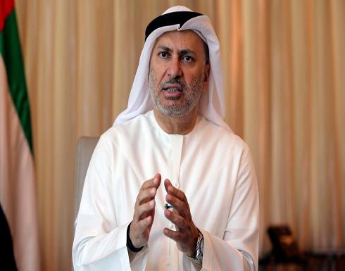 قرقاش: طوينا صفحة الخلاف مع قطر