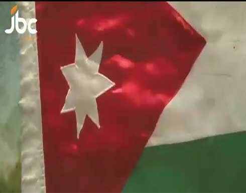 شاهد : احتفال الاردن بعيد الاستقلال 75