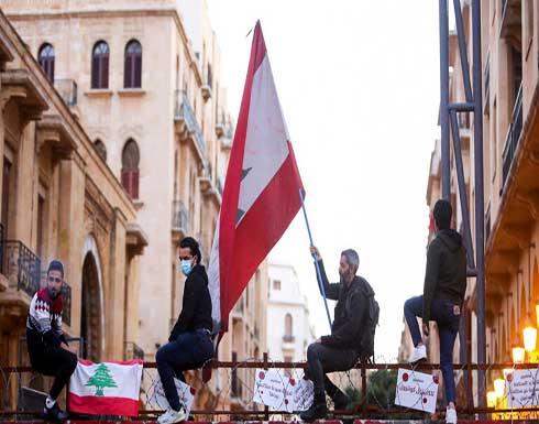 تجدد الاحتجاجات في لبنان على وقع انهيار الليرة .. بالفيديو