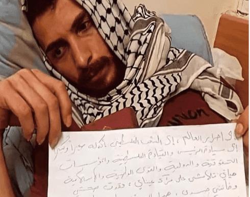 وقفة إسناد للأسير الغضنفر أبو عطوان في جنين