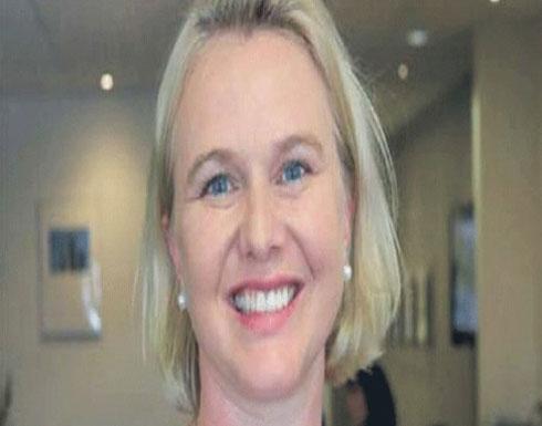 سنة سجن لامرأة استرالية بسبب الكذب في السيرة الذاتية للحصول على وظيفة