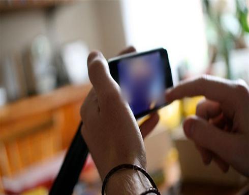 في بلد عربي : ضبط مجموعة أشخاص أنشأوا شبكة لممارسة الرذيلة عبر مواقع التواصل