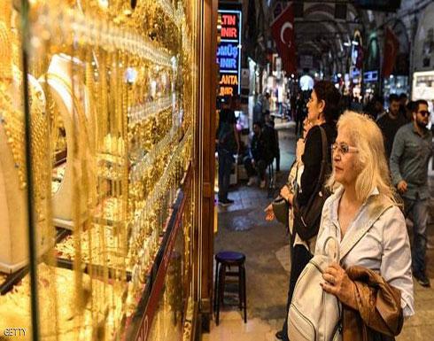 الذهب يصعد بفعل التوترات التجارية الأميركية الصينية