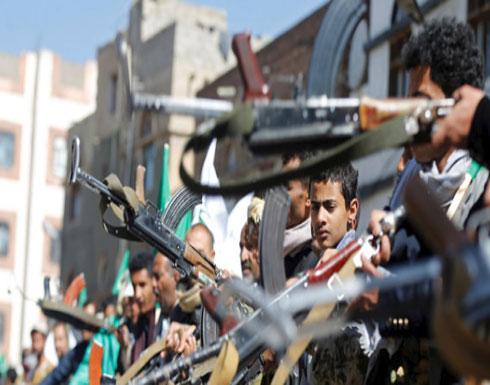 بريطانيا: دلائل واضحة على استخدام الحوثي صواريخ إيرانية