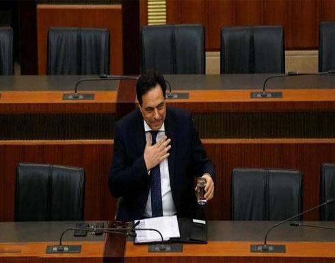 """لبنان يتخذ """"خطوات مؤلمة"""" لتنفيذ خطة إنقاذ مالية"""